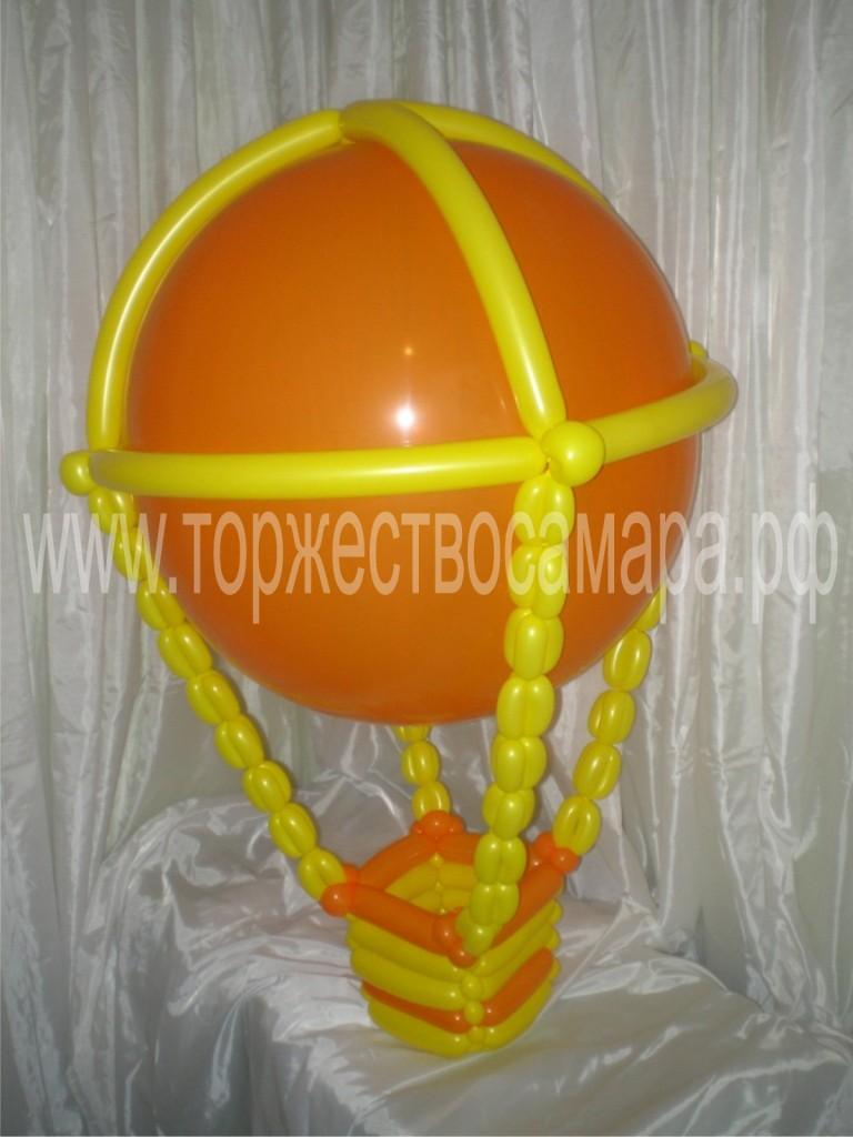Маленький воздушный шар с корзиной