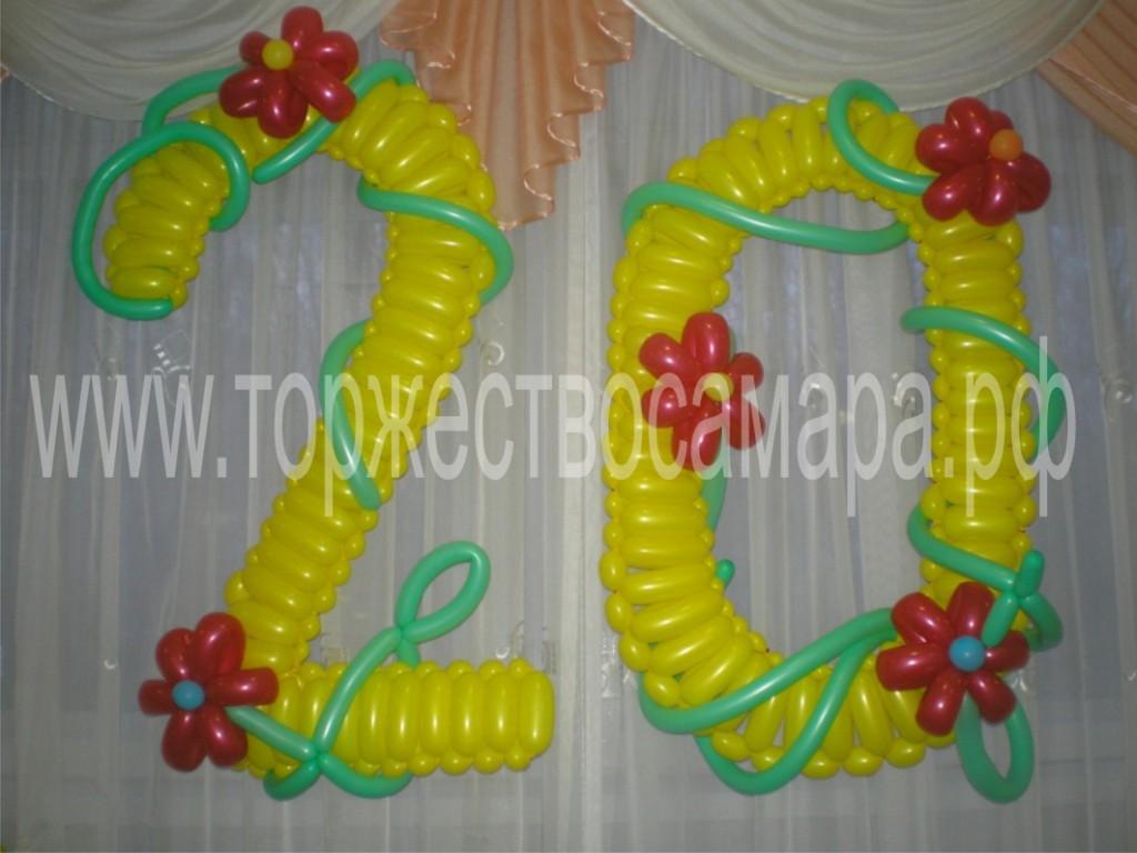 Как сделать цифру 5 из длинных шаров своими руками